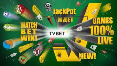 Photo of TVBET indica un incremento de apuestas desde la cancelación de los  eventos deportivos por COVID-19