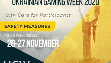 Photo of Semana del juego de Ucrania 2020: sobre el aplazamiento de la exposición del 26 al 27 de noviembre y las medidas de seguridad en el evento