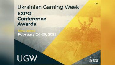 Photo of La semana del juego en Ucrania pospuesta del 24 al 25 de febrero de 2021
