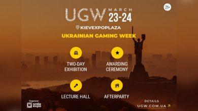 Photo of Ukrainian Gaming Week 2021 actualiza una oferta especial