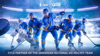 Photo of Vbet  principal socio del equipo nacional de Hockey en Ucrania