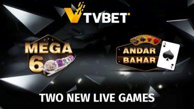 Photo of TVBET va a lanzar juegos nuevos en vivo: El Andar Bahar y el Mega6